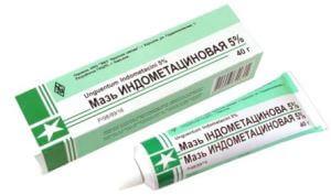 unguent indometacin