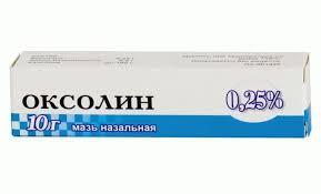 tratamentul negilor cu unguent oxolin)
